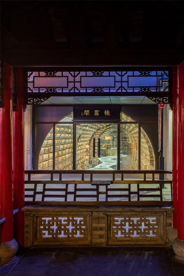 Yangzhou Zhongshuge by XL-Muse- sheet3