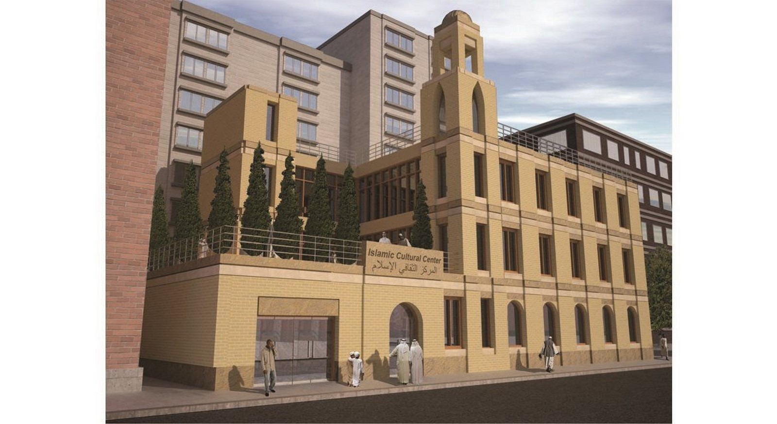 Islamic Cultural Center Inc.