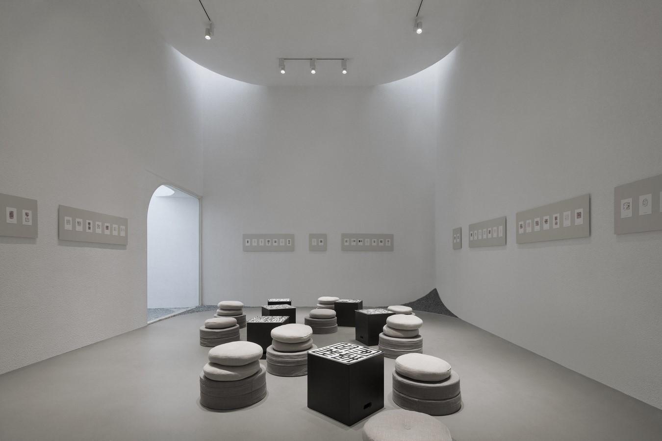 Baitasi Hutong Gallery (2017) - Sheet4
