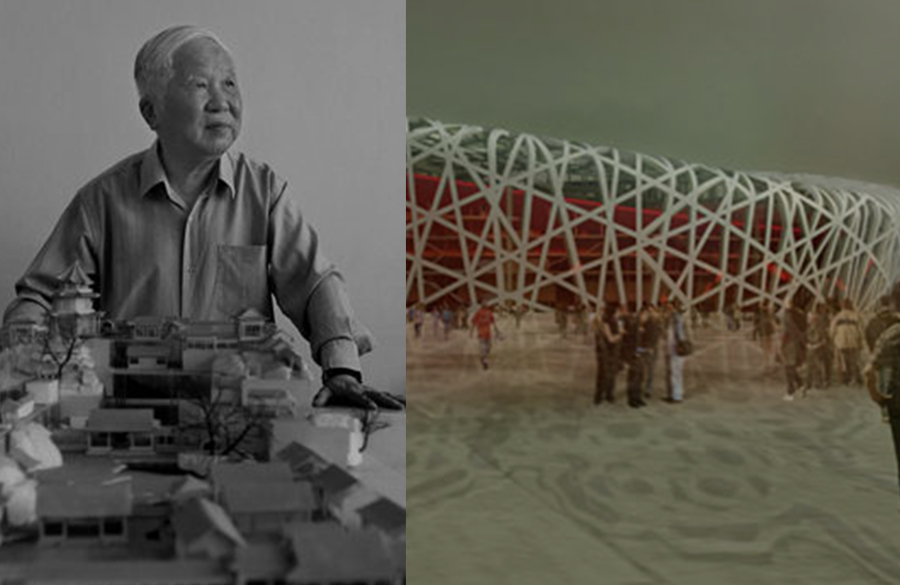 The Legacy of Chinese Architect and Planner Wu Liangyong