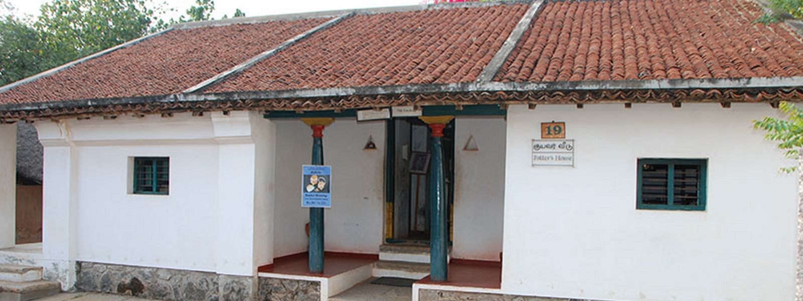 10 Examples of Vernacular architecture in South India - Sheet4