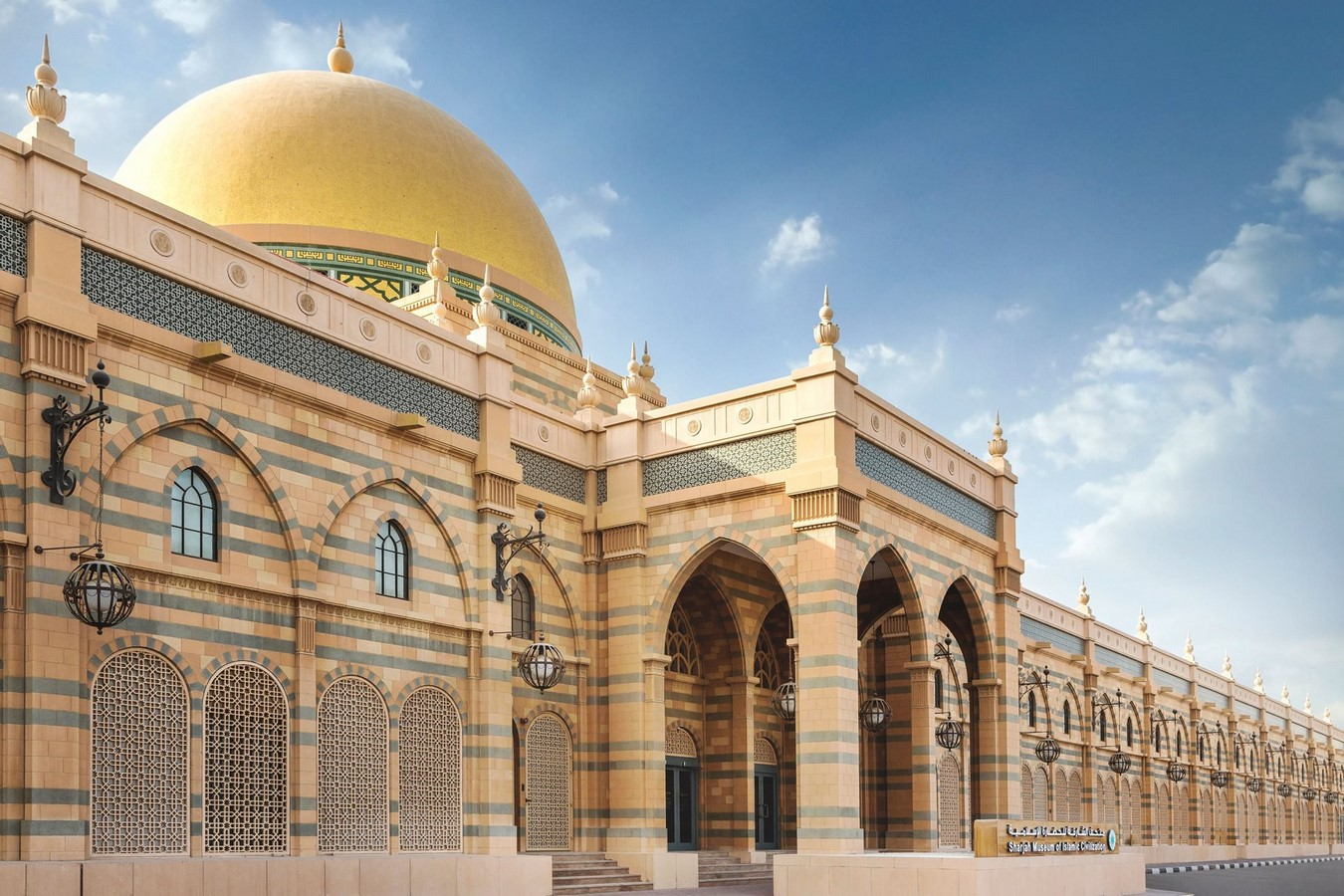 10 Structures that represent the Historical architecture of UAE - Sheet8