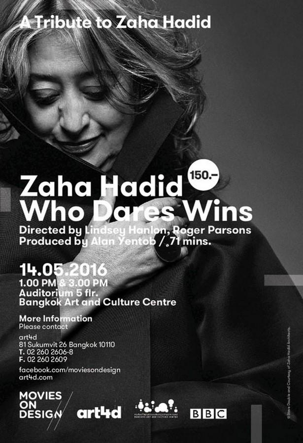 Documentary: Zaha Hadid. Who Dares Wins.