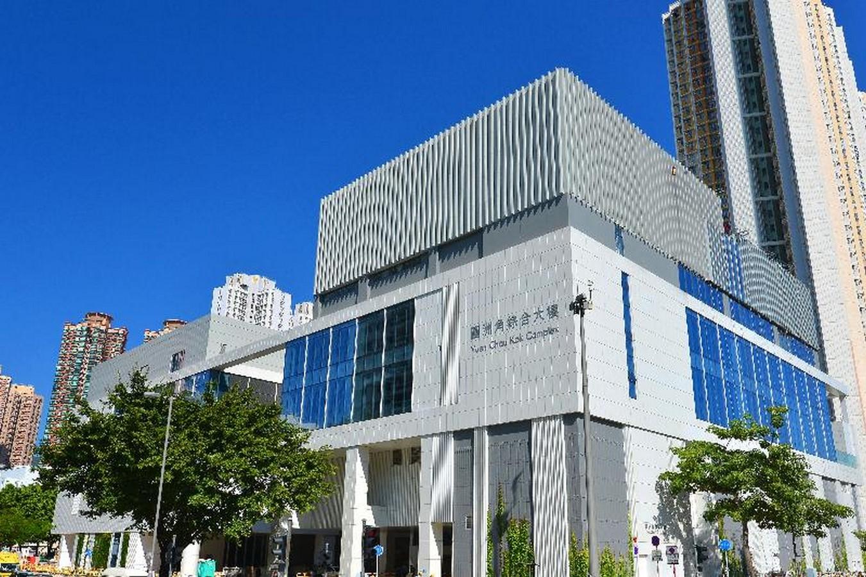Yuen Chau Kok Sports Centre - Sheet1