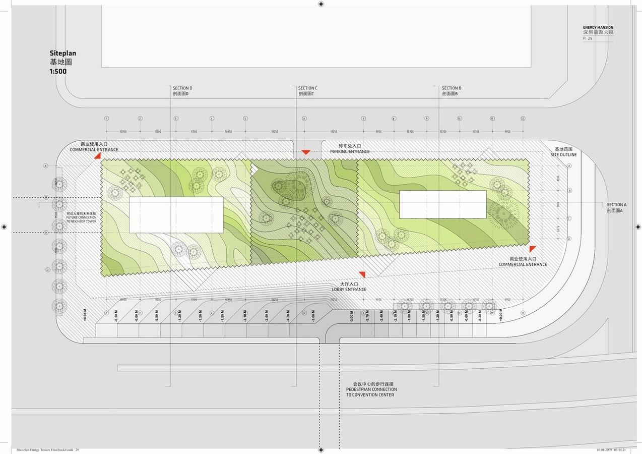 Shenzhen International Energy Mansion by BIG: The uncommon facade design - Sheet12