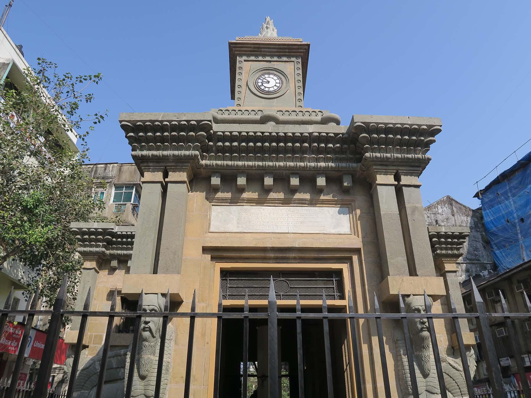 Bomanjee Hormarjee Wadia Fountain and Clock Tower, Mumbai