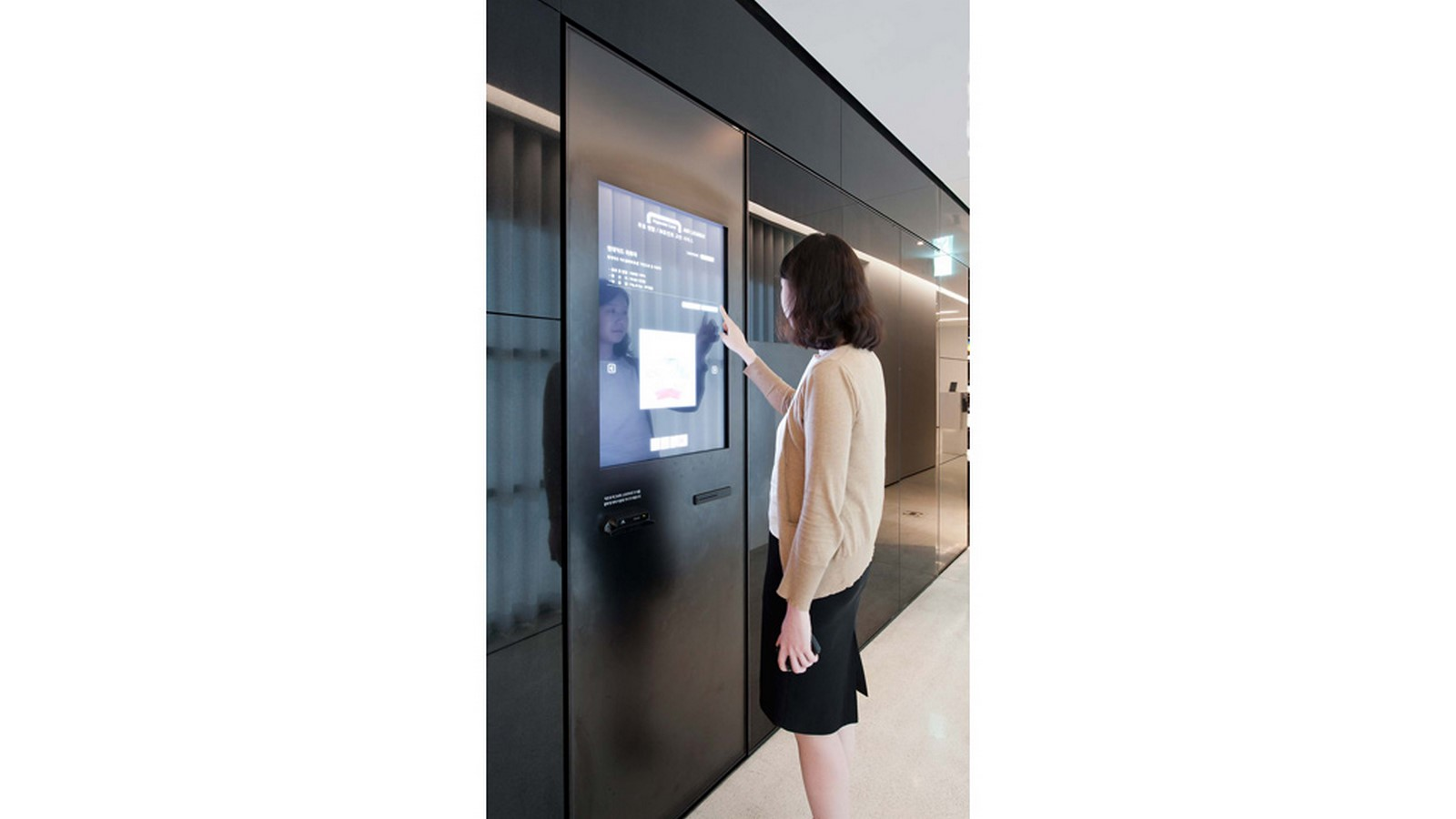 HyundaiCard Air Lounge - Incheon International Airport - Sheet5