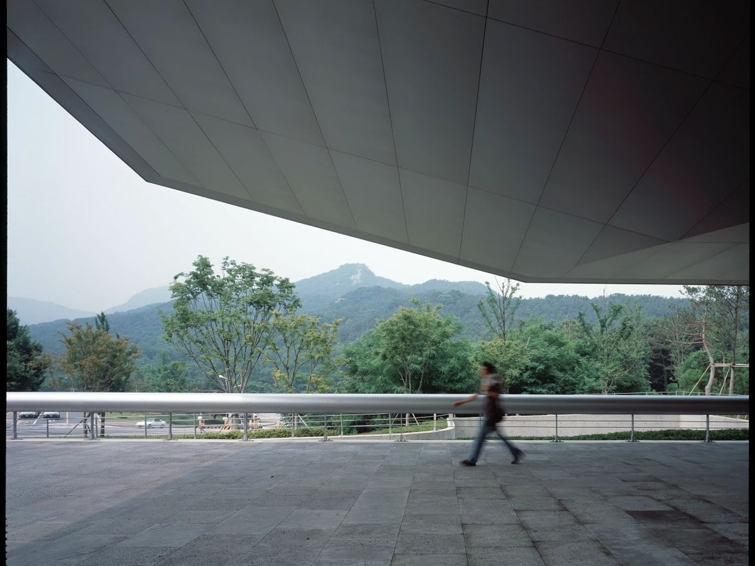 Museum of Art by Rem Koolhaas: Conscious Inspiration Method of Design - Sheet2