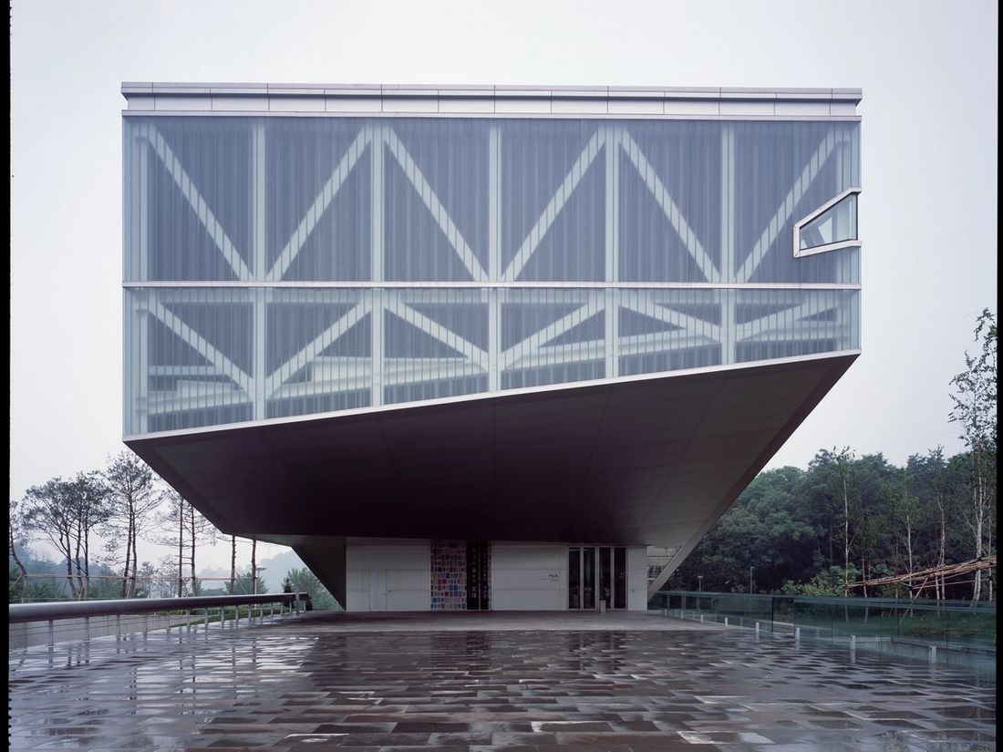 Museum of Art by Rem Koolhaas: Conscious Inspiration Method of Design - Sheet4