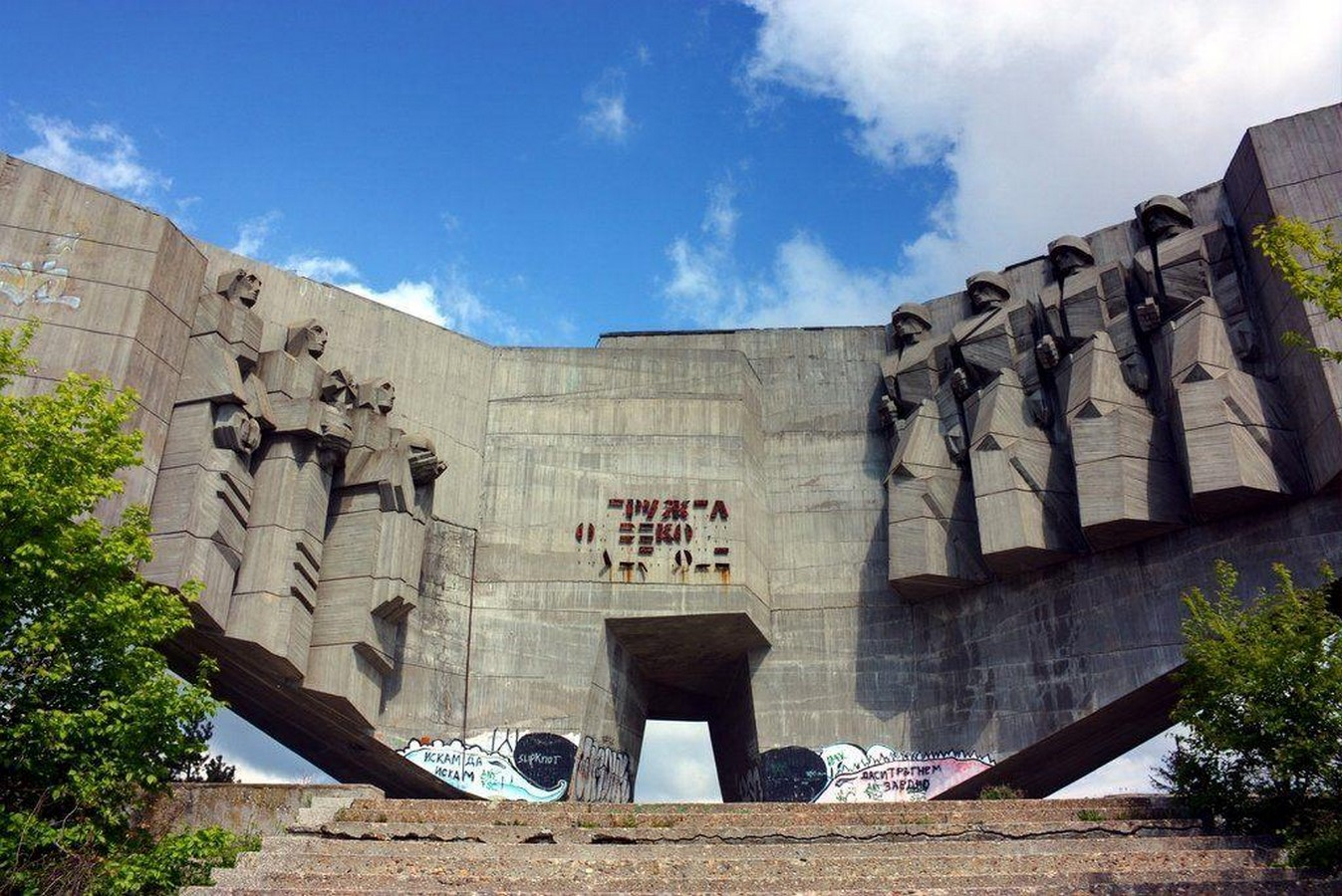 10 Examples of Brutalism in Russian Architecture - Sheet10