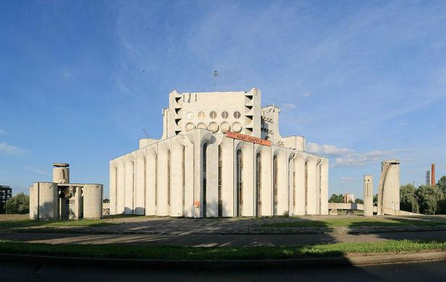 10 Examples of Brutalism in Russian Architecture - Sheet11