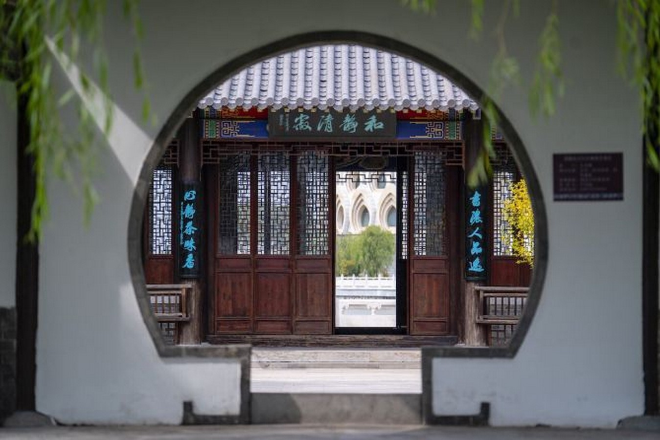 The wonderfulness of the Putidao Chaoyin Temple - Sheet2