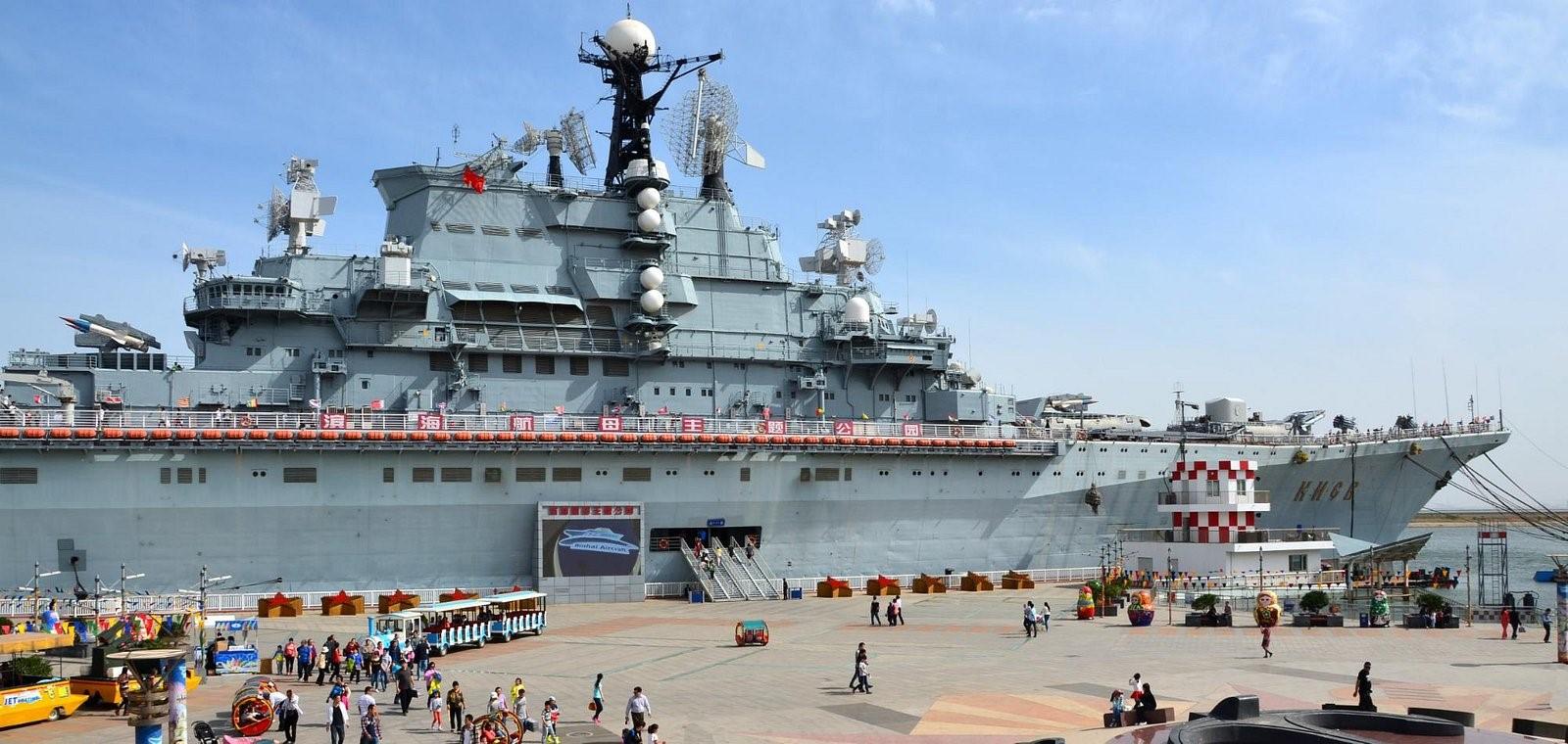 A theme park where fun meets learning: the Tianjin Binhai aircraft carrier - Sheet1