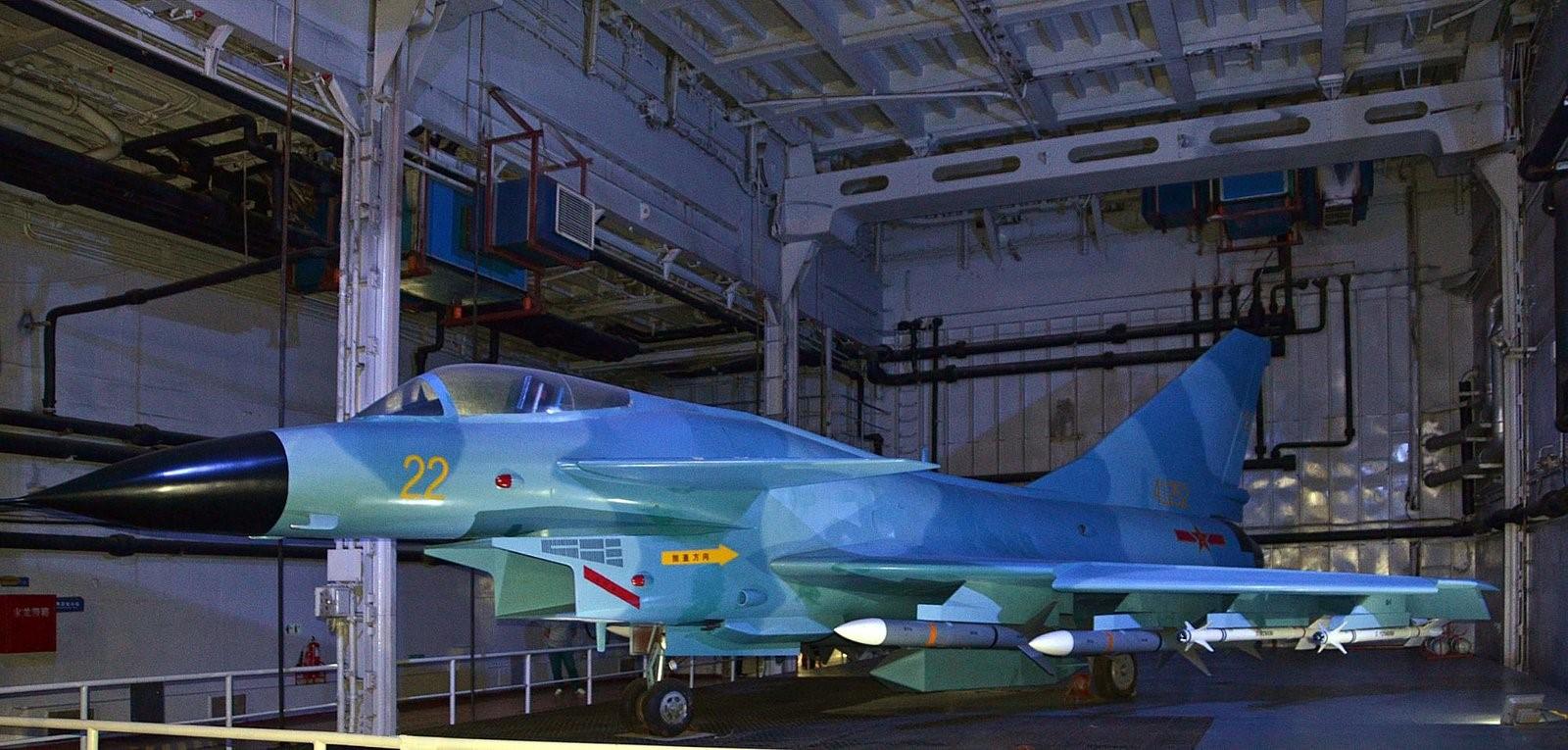 A theme park where fun meets learning: the Tianjin Binhai aircraft carrier - Sheet3