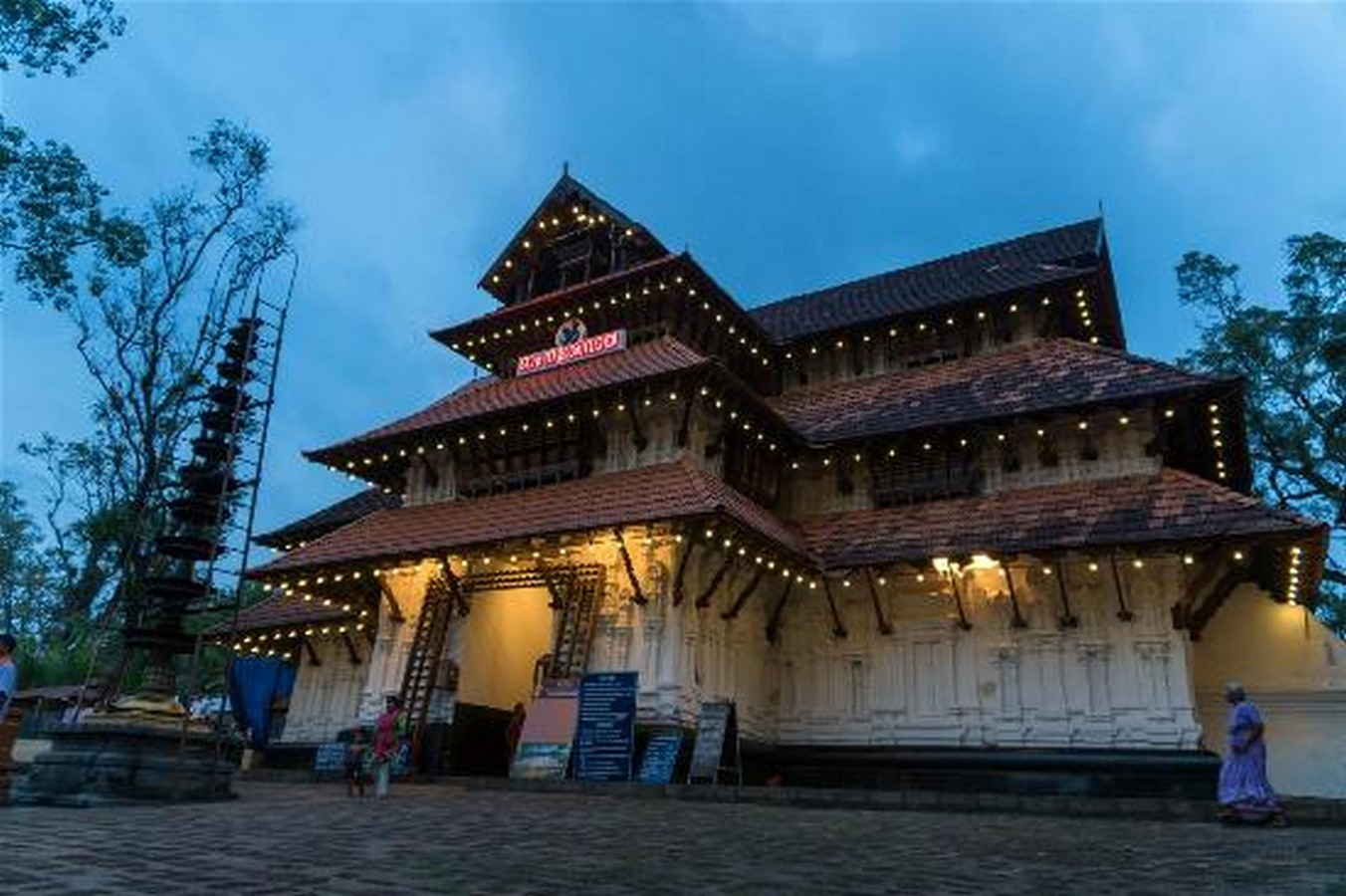 The Architectural Heritage of Kerala - Sheet9