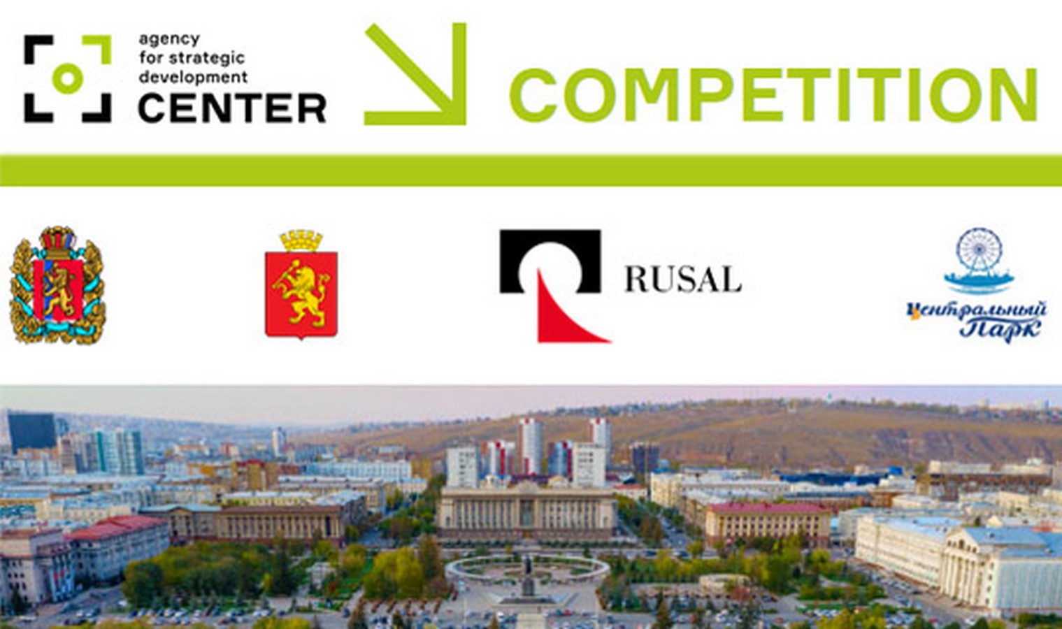 10 International competitions architects must participate in - Sheet5