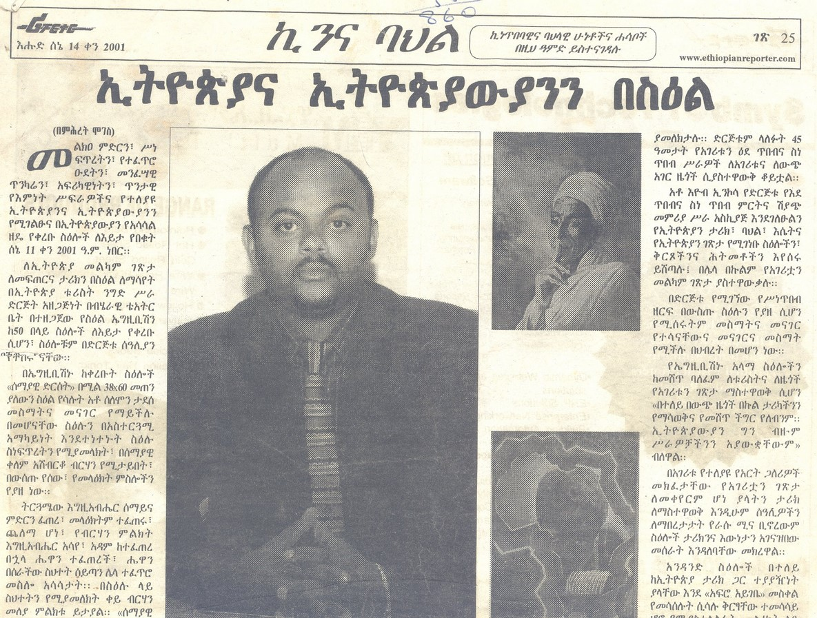 Youtube for Architects: Ethiopian Architect Eyob Enkosa, Masters At Work by Kana Television - sheet2