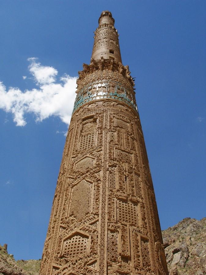 Minaret of Jam/Manar-i Ghiyas al-Din - Sheet2