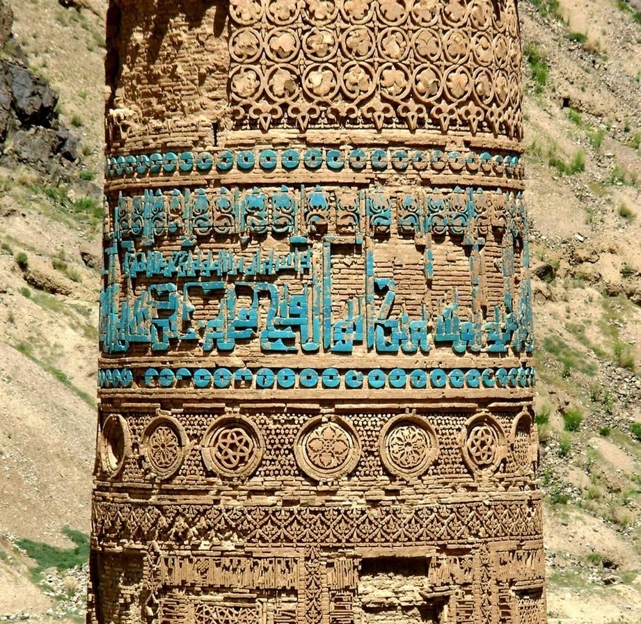 Minaret of Jam/Manar-i Ghiyas al-Din - Sheet3