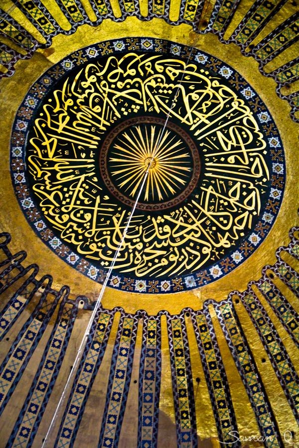 10 things you didn't know about Hagia Sophia - Sheet13