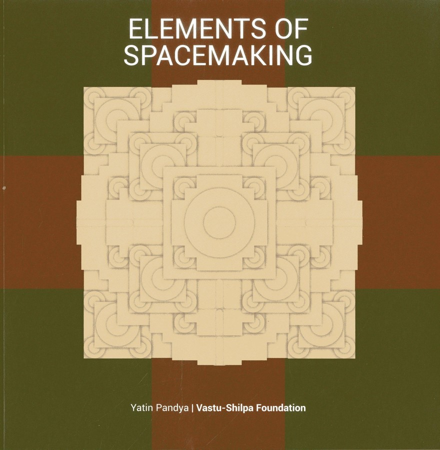 Book in Focus: Elements of Space making by Yatin Pandya - Sheet2