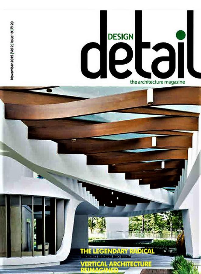 15 Interior Design magazines everyone should read - Sheet13