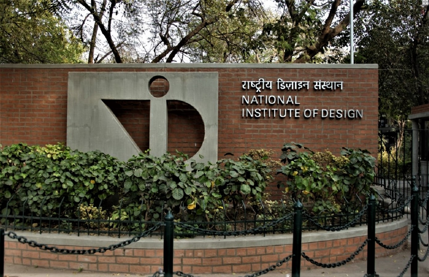Masters in Interior Design - NID Ahmedabad