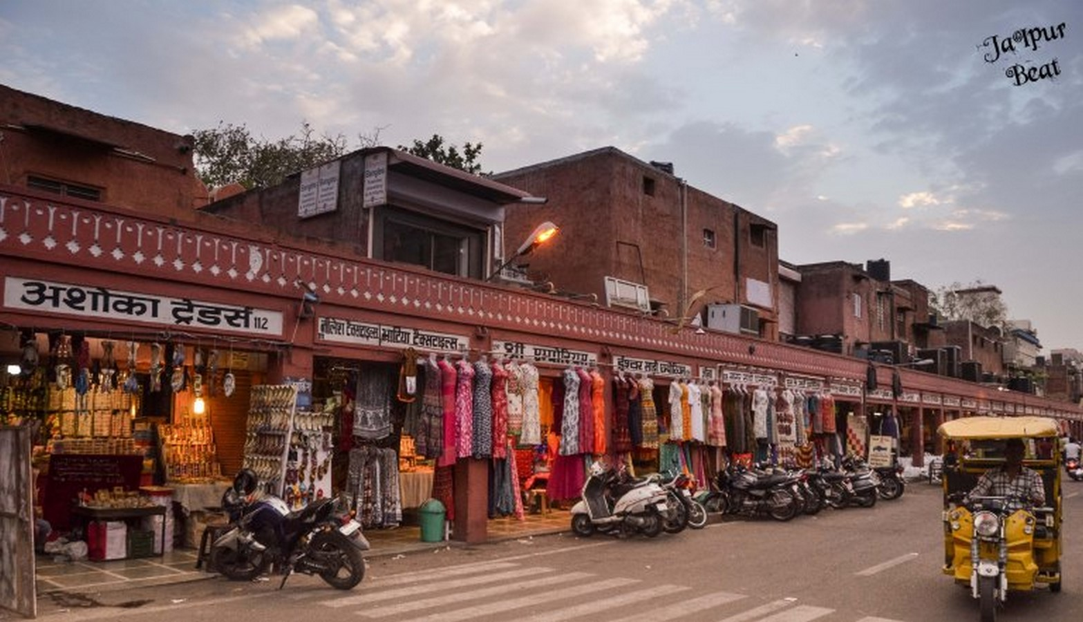 Architecture of Indian Cities: Jaipur- The Pink City of India - Sheet14