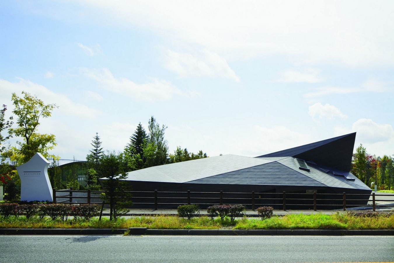 10 Examples where Origami meets Architecture - Sheet6
