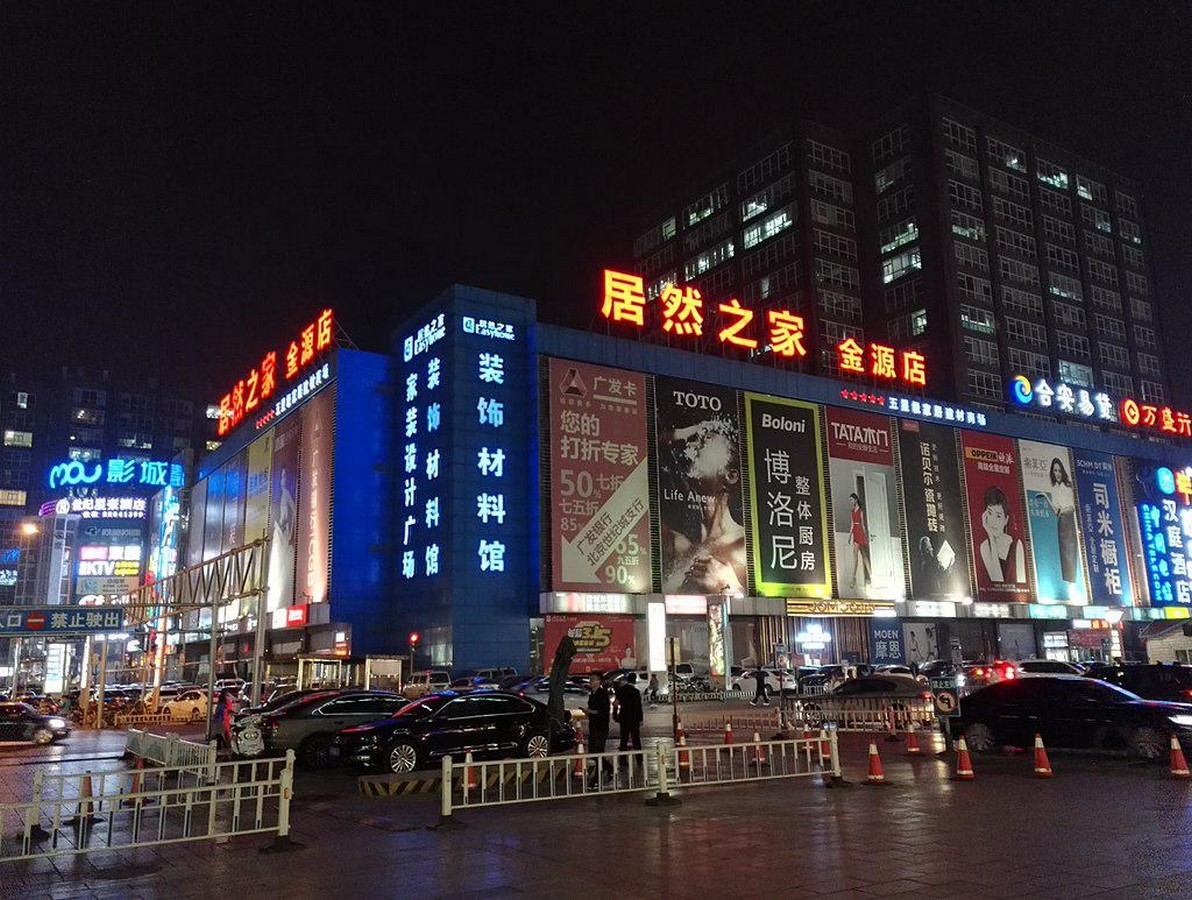 Golden Resources Shopping Mall - Haidian District, Beijing, China - Sheet1