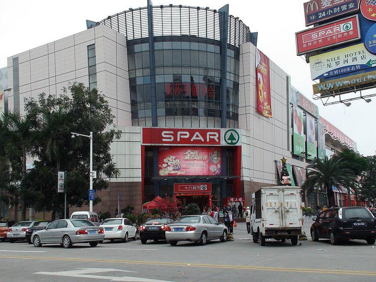 New South China Mall – Dongguan, China - Sheet1