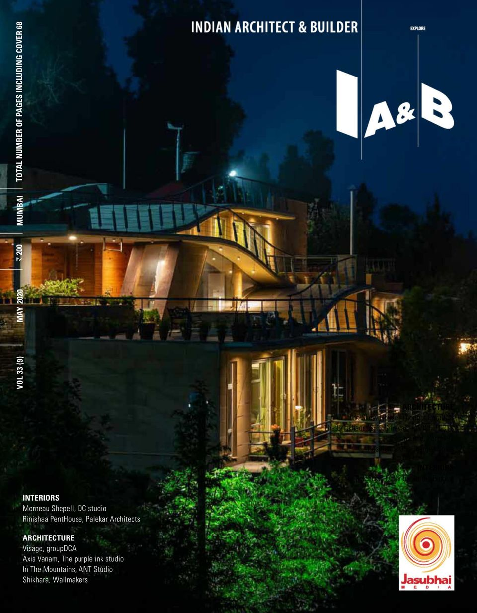 10 Magazines architects/designers must read to keep themselves updated - Sheet16