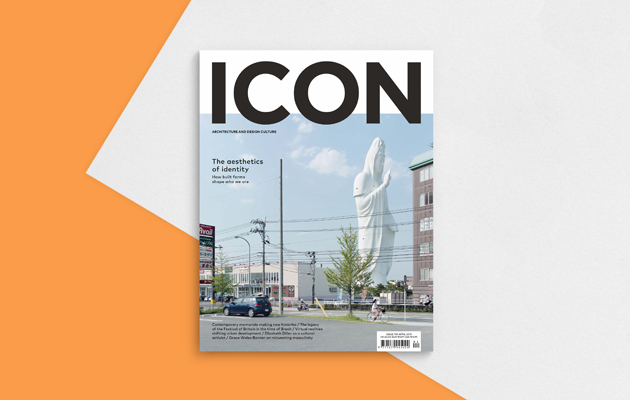 10 Magazines architects/designers must read to keep themselves updated - Sheet8