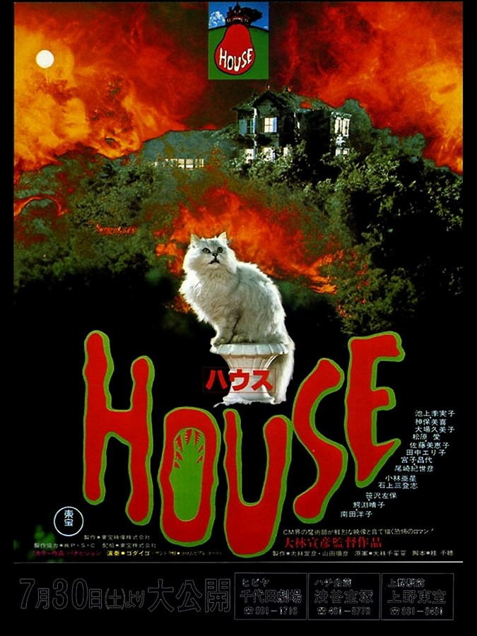 History of the Haunted Houses in Movies Sheet3