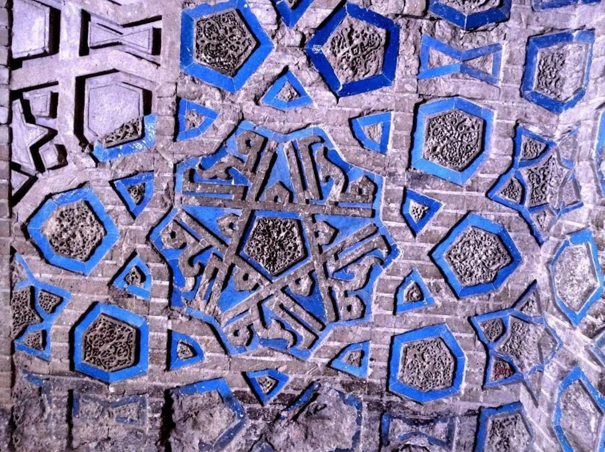 Soltaniyeh Dome, Zanjan: Complex of Ruins Sheet4
