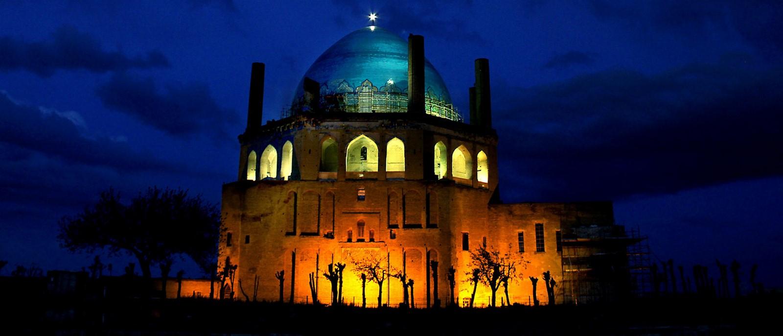 Soltaniyeh Dome, Zanjan: Complex of Ruins Sheet6