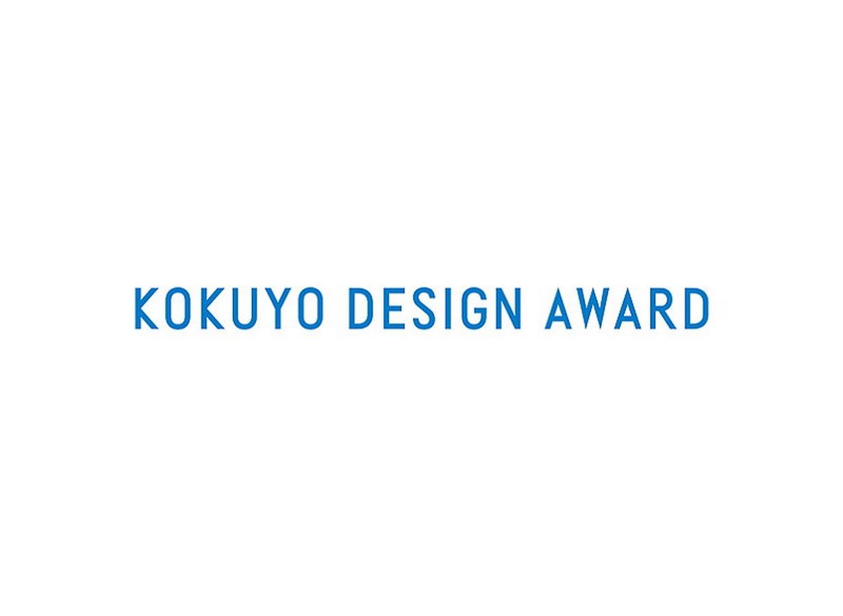 10 International Awards for product designers Sheet8