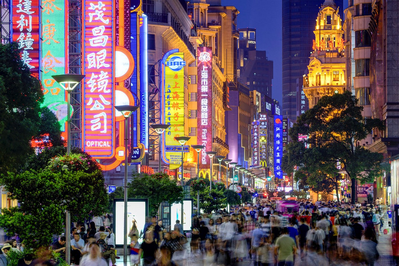 Places to visit in Shanghai for the Travelling Architect Sheet8