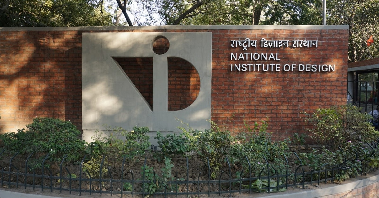 Campus Life at National Institute of Design Sheet1