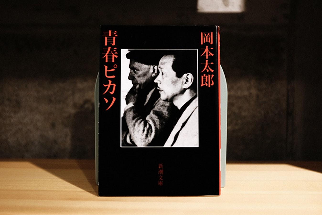 Tarō Okamoto- 10 Iconic Artworks - Sheet3