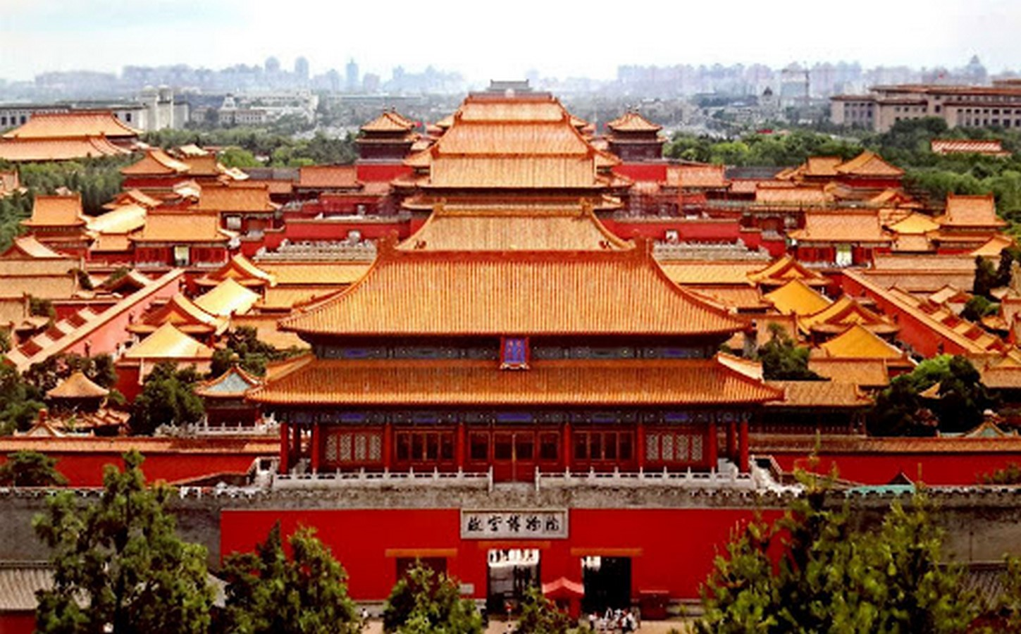 10 Reasons why architects must visit Beijing - Sheet1