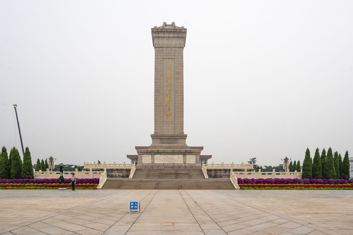 10 Reasons why architects must visit Beijing - Sheet10