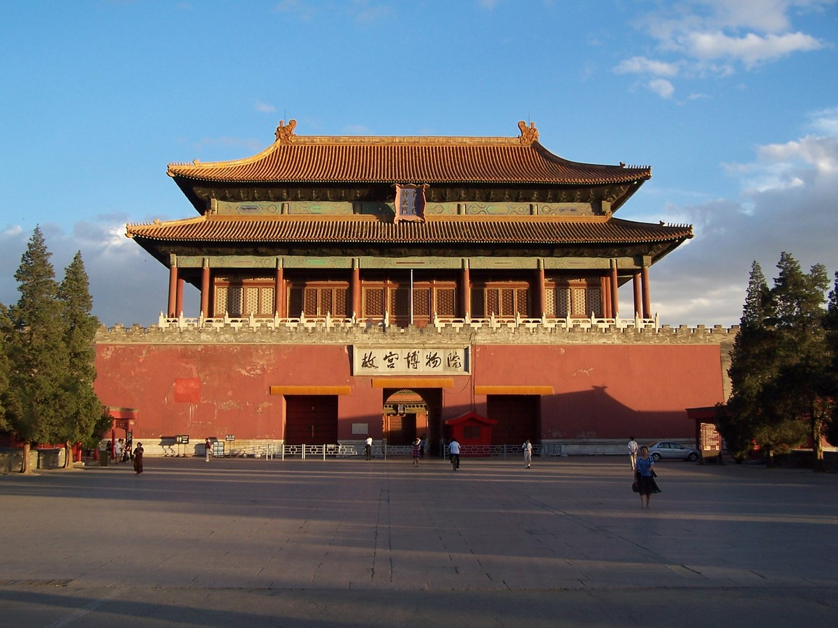10 Reasons why architects must visit Beijing - Sheet4