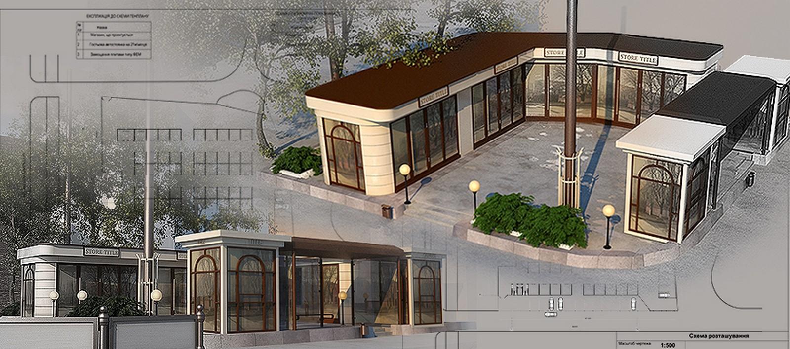 Architects in Kharkiv - Top 35 Architects in Kharkiv - Sheet7