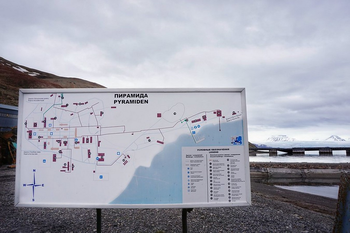 Lost In Time: Pyramiden, Norway - Sheet2