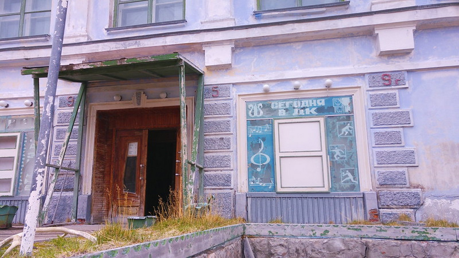 Lost In Time: Pyramiden, Norway - Sheet9