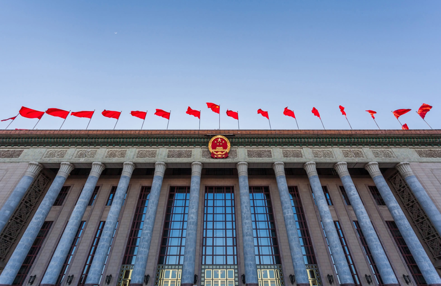 The politically inclined architecture of China